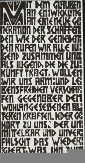 Ernst Ludwig Kirchner; Manifesto of the Bridge Group; 1906; woodcut