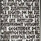 Ernst Ludwig Kirchner; Manifesto of the Bridge Group; 1906; woodcut
