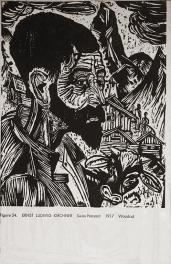 Ernst Ludwig Kirchner; Swiss Peasant; 1917; woodcut