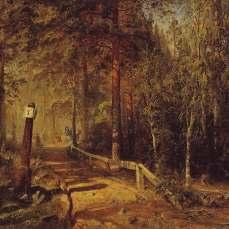 Werner Holmberg, Post Road Tavastland, 1860