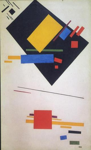 Kazimir Malevich; Suprematist Painting: Black Trapezoid and Red Square; 1915; oil on canvas; 101.5 x 62 cm