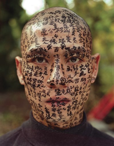 "Zhang Huan, Family Tree, 2000, 9 chromogenic color prints, 50"" x 40"" (127 cm x 101.6 cm), each, Edition of 8"